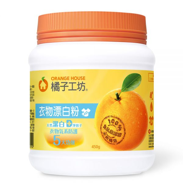 Orange House Dish Bleaching Powder