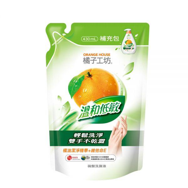 Orange House Gentle Hypoallergenic Dish Washing Refill